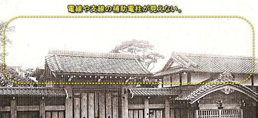 相馬邸黒門.jpg