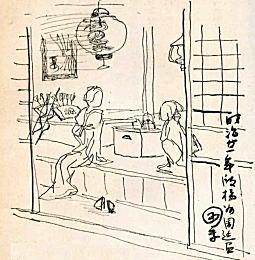 矢場(雲隠れ).jpg
