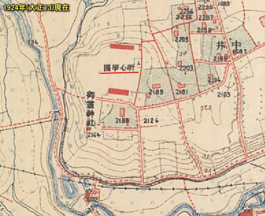 研心学園1924.jpg