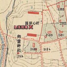 研心学園1925.JPG