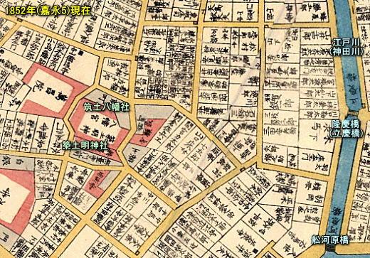 礫川牛込小日向絵図1852.jpg