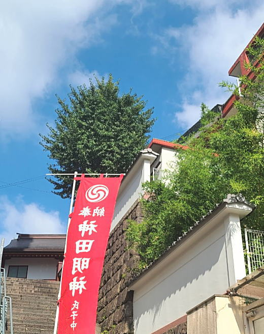 神田明神裏(男坂).jpg