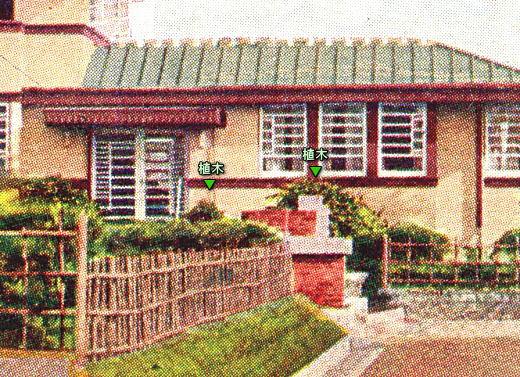 神谷邸植木19230522.jpg
