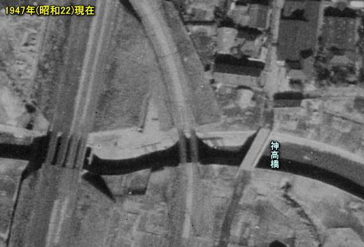 神高橋1947.jpg