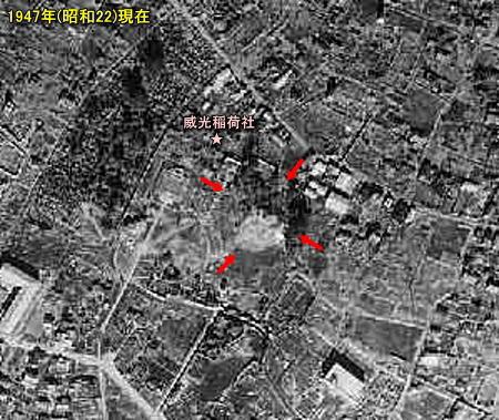 稲荷山1947.jpg