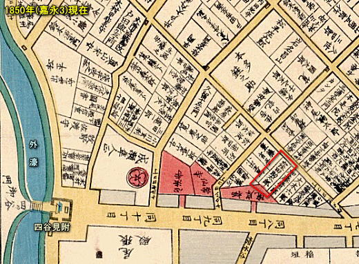 窪田清音邸1850東都番町大絵図.jpg