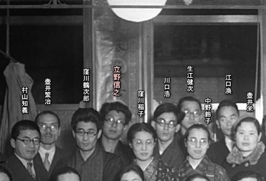 立野信之記念写真1935.jpg