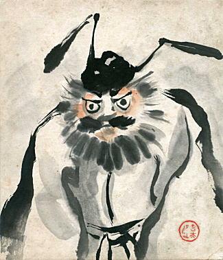 笠原吉太郎「鐘馗像」1942.jpg
