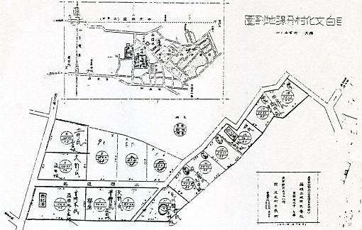 第四文化村地割図.JPG