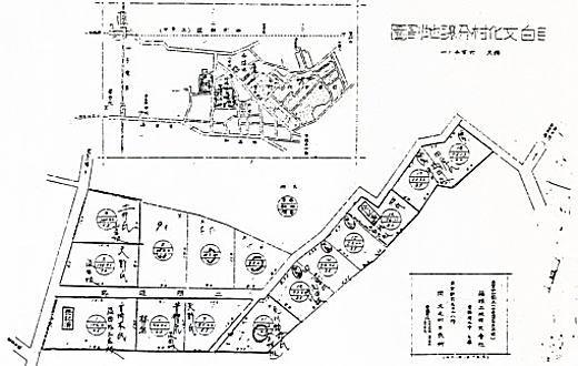 第四文化村地割図192607.jpg