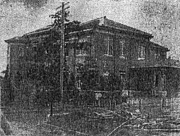 箱根土地本社1924.jpg