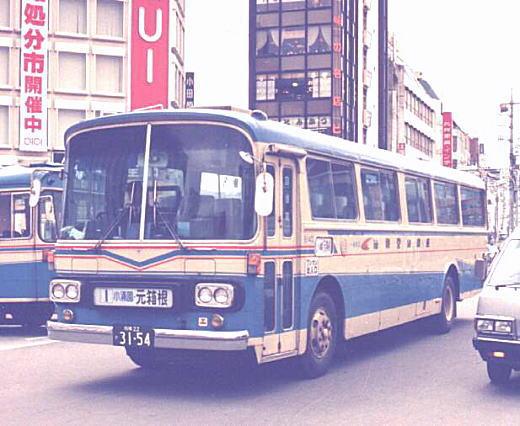 箱根登山バス.jpg