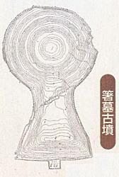 箸墓古墳(奈良県).jpg
