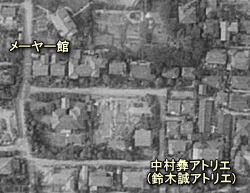 米内隠れ家1947.JPG