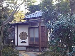 米子夫人茶の間2010.JPG