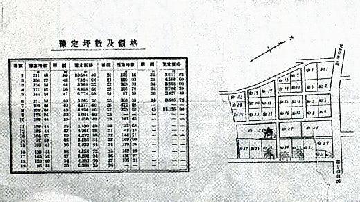 籾山分譲地パンフ3.jpg