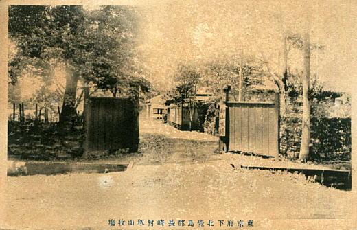 籾山牧場.jpg