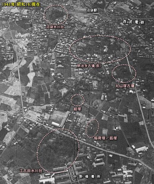 経塚稲荷塚狐塚江古田氷川明神1941.jpg