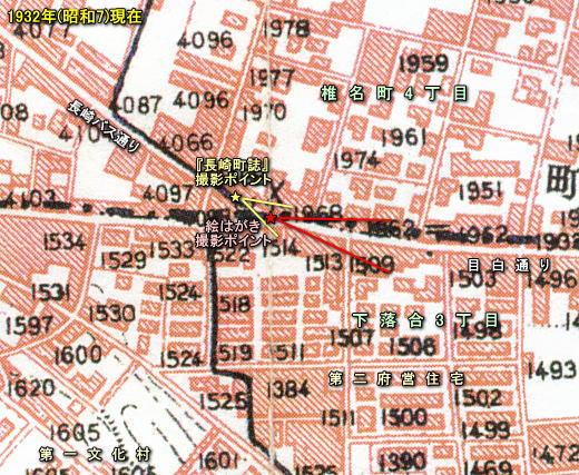 絵はがき地形図1932.jpg
