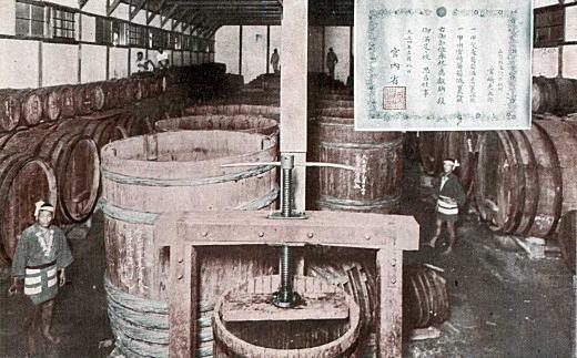 絵はがき醸造蔵.jpg
