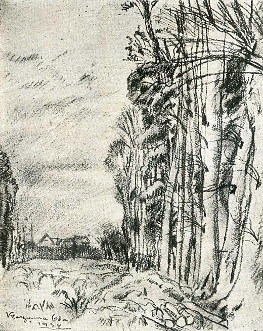 織田一磨「欅並木」1938.jpg