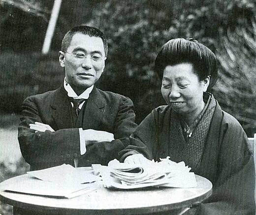羽仁吉一・もと子夫妻.jpg