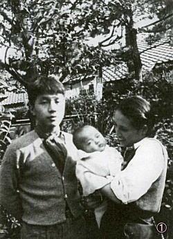 自邸庭にて1939.jpg