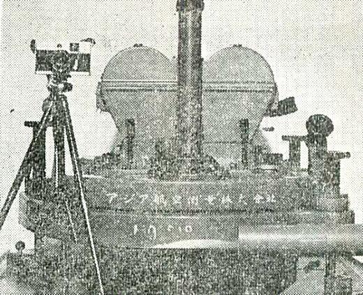 航空カメラ戦後輸入1号(ドイツ).jpg