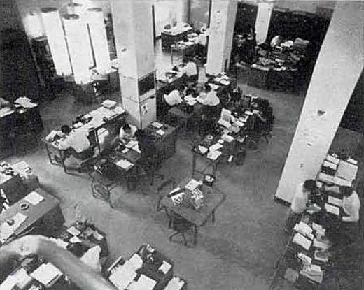 花王本社オフィス1960.jpg