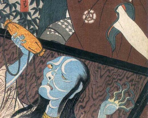 芳艶「おいわ」1848部分.jpg