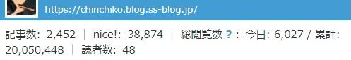 落合学PV20210514.jpg