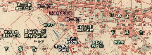 落合府営住宅1921.JPG