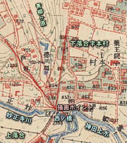 落合本村1925.JPG