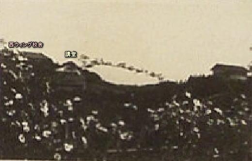 落合第一小学校19290524.jpg