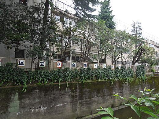 落合第五小学校2.JPG