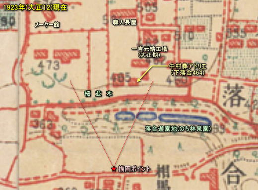 落合遊園地1923.jpg