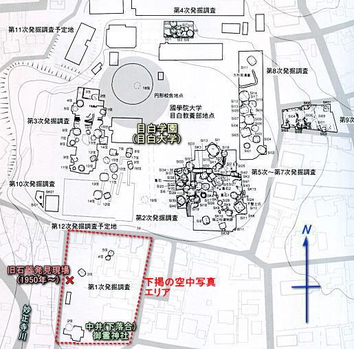 落合遺跡発掘全図.jpg