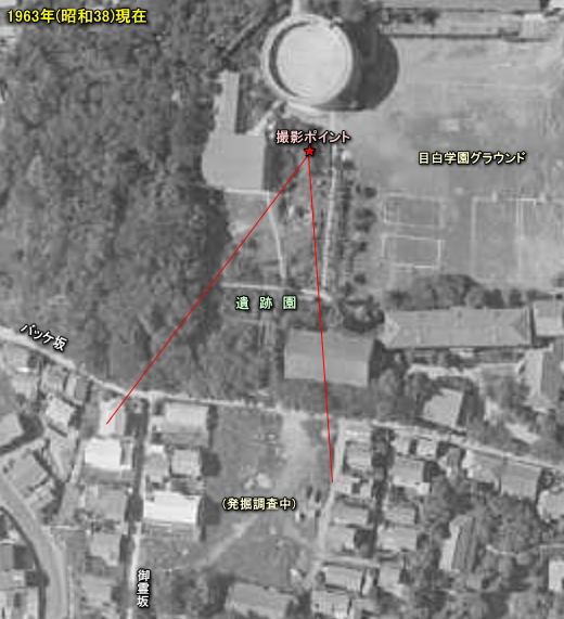 落合遺跡空中1963.jpg