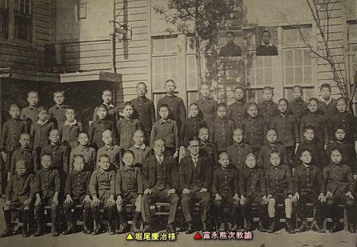 落四小男組1941.jpg