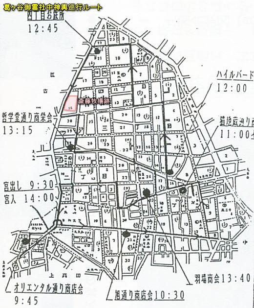 葛ヶ谷御霊社中神輿巡行.jpg