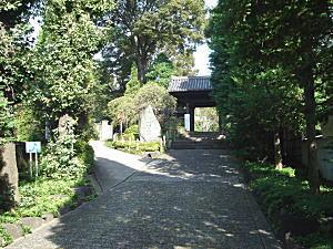 薬王院門前.JPG