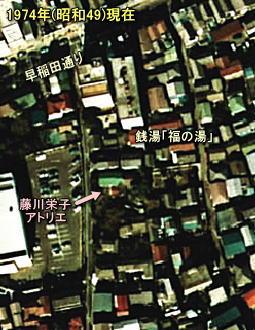 藤川アトリエ焼跡1974.jpg