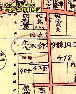 藤田邸事情明細図1926.jpg