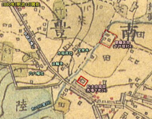 蘭疇医院1880.jpg