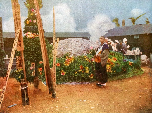 被服廠跡1923.jpg
