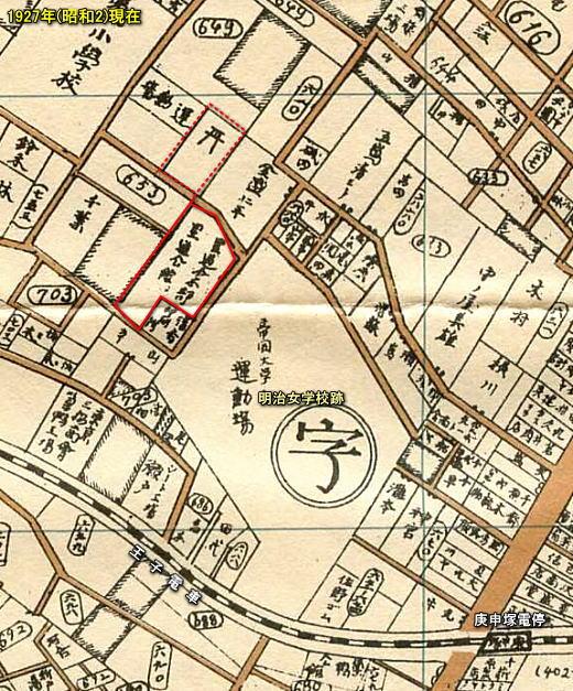 西巣鴨町東部事情明細図1927.jpg