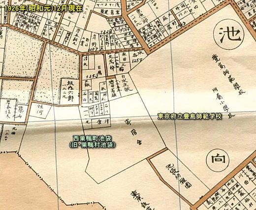 西巣鴨町西部事情明細図1926.jpg