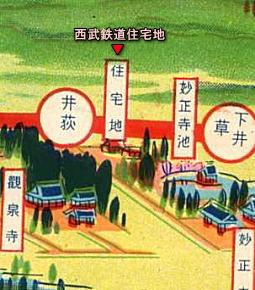 西武鉄道沿線御案内1927.jpg