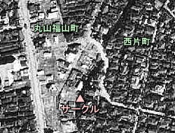 西片丸山1.jpg