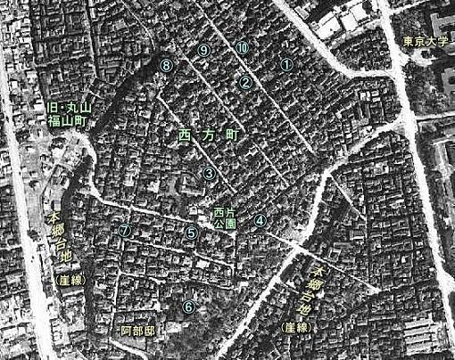 西片町空中1947.jpg